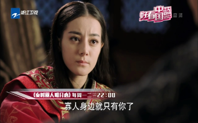 《秦时丽人明月心》每周一二三22:00