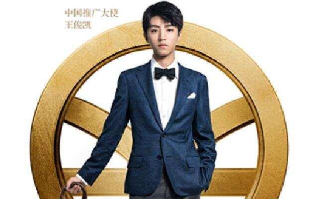 王俊凯献唱《王牌特工2》