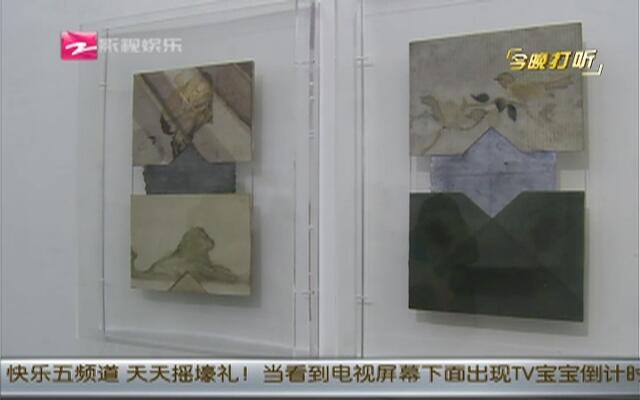 1/2——艺术家井士剑的绘画实验个展开幕