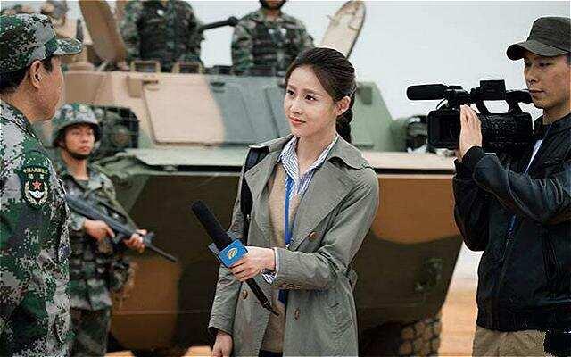 《维和步兵营》