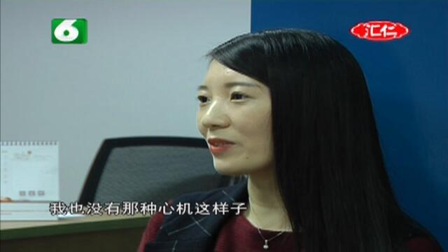 20171024《相亲才会赢》:离开一会都不行