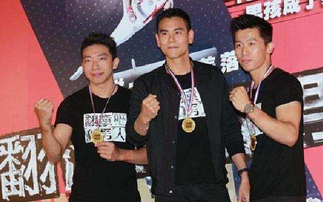 蓝朋友报到:彭于晏低调赞助奖学金  帮体操选手治疗伤病