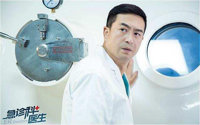 《急诊科医生》
