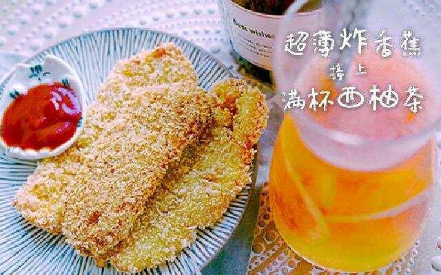 夏厨:超薄炸香蕉&满杯西柚茶
