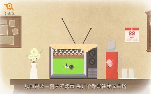 飞碟一分钟:曲面电视才是弯得服