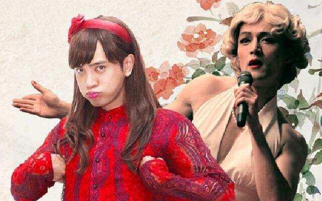 兔兔吐吐吐:盛一伦扮女装遭嘲?盘点男星扮女装都那么美!