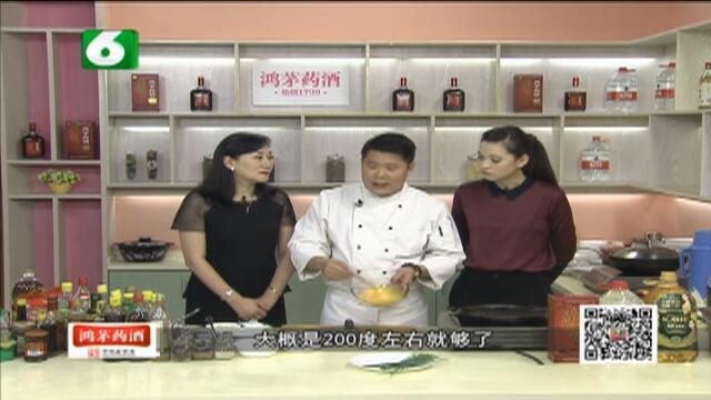 20171103《我要惠生活》:冬瓜薏米炖排骨
