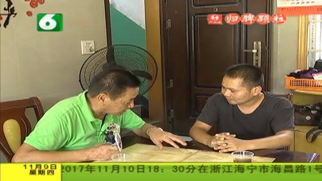 20171109《钱塘老娘舅》:小强要做强  家人齐反对?