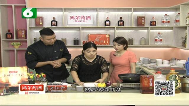 20171112《我要惠生活》:老妈拿手菜——梭子蟹炒年糕