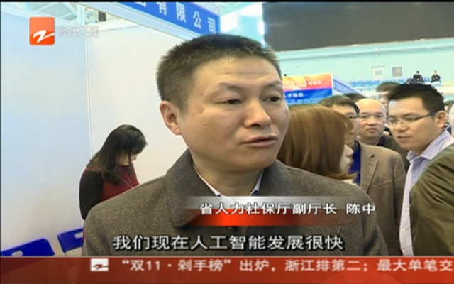 我省组团赴哈尔滨招聘人才  现场来了1.2万人
