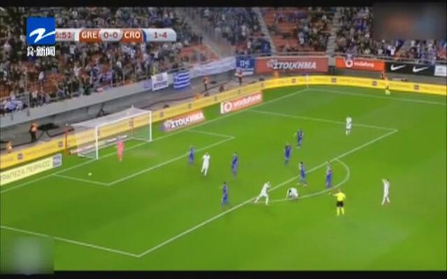 世预赛:佩剑中柱  克罗地亚总比分4-1希腊进军世界杯