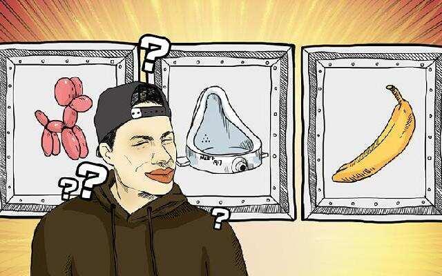 艺术超好玩:小便池?大香蕉?充气狗?到底什么才是真正的艺术!