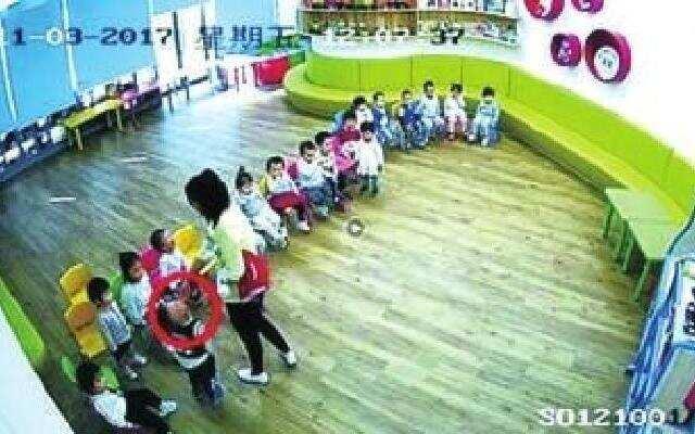 携程亲子园虐童幼师乘火车外逃 被警方抓获归案