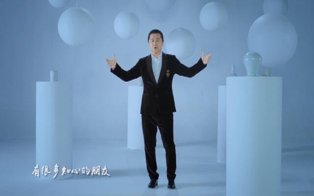 中国梦歌曲27《海知道》