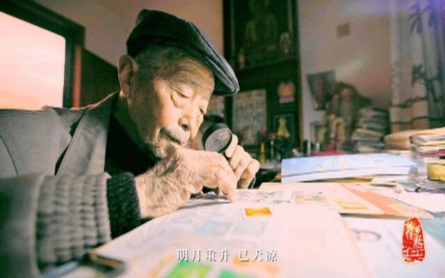 中国梦歌曲30《心念》