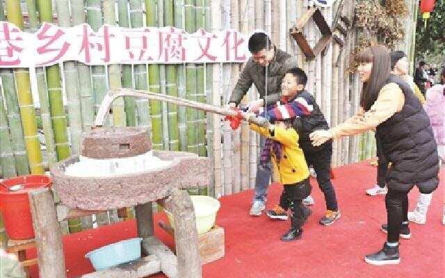 蓝朋友报道:武义三港乡豆腐节开幕 打造乡村旅游新格局