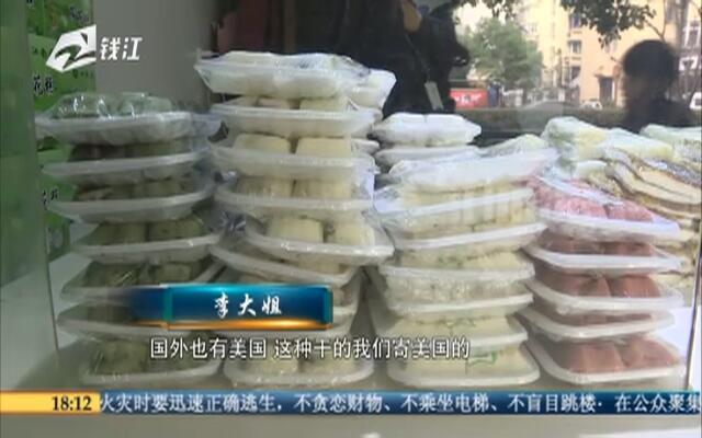 天冷了  尝尝老底子杭州的暖心美味