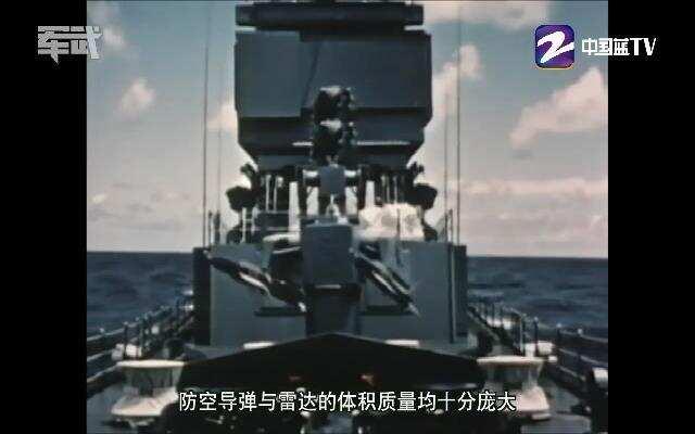 《军武mini》第69期 巡洋舰都去哪儿了