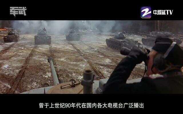 《军武mini》第72期 经典重温 坦克大决战