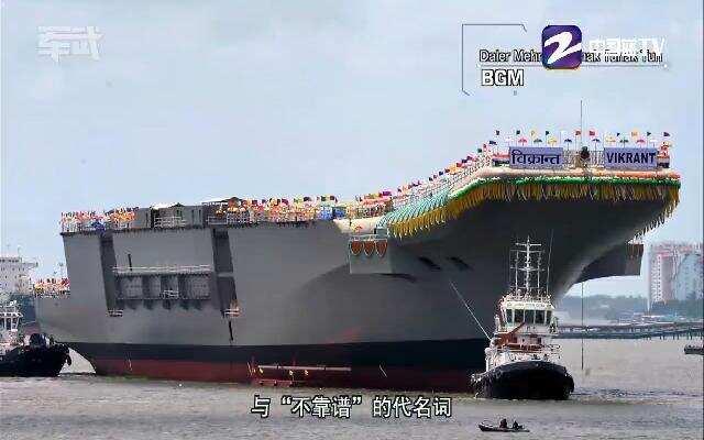"""《军武次位面》第38期 韩国战舰为何叫""""失踪大王""""?"""