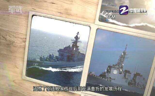 《军武次位面》第39期 中国海军如何引领世界潮流?