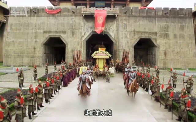 《军武mini》第73期 李密为何能当上瓦岗寨的首领?
