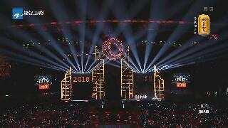 《浙江卫视领跑2018演唱会》Twins《星光游乐园》《下一站天后》