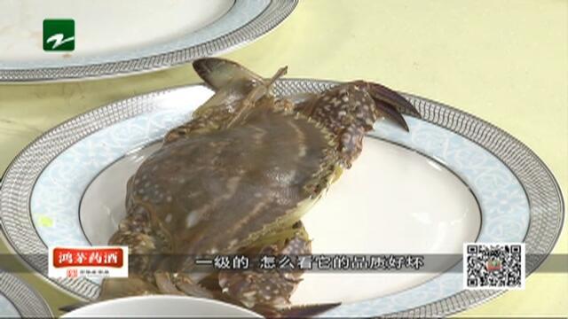 20171231《我要惠生活》:米鱼烧粉丝