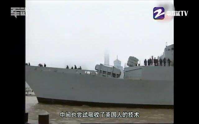 《军武mini》第77期 中国发展海军的真实原因