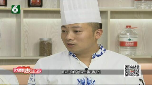 20180109《我要惠生活》:家烧石板鱼  香干炒大蒜