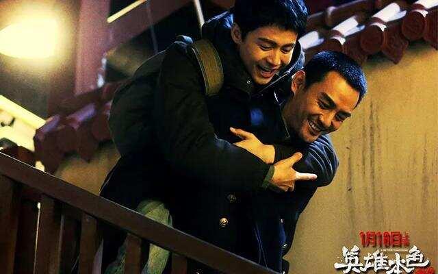 《英雄本色2018》王凯马天宇重新定义兄弟情