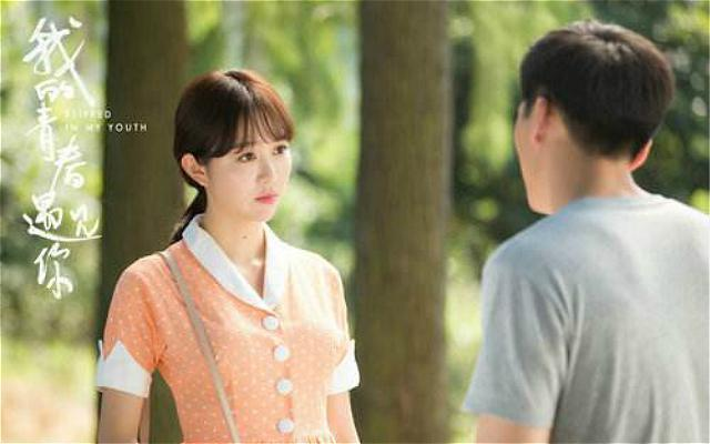 《我的青春遇见你》魏千翔结婚容易生活难