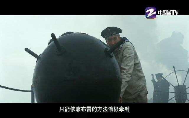 《军武mini》第79期  战斗种族教你如何手撕战舰