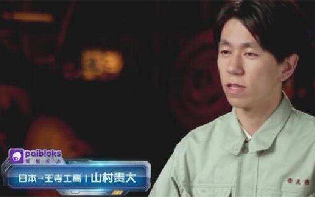 《铁甲雄心》第2期:中国教师与日本教师的对决 谁才是机器人格斗最强老师