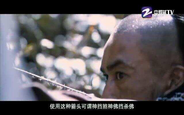 《军武mini》第81期 韩国电影弓箭射的比狙击枪还准