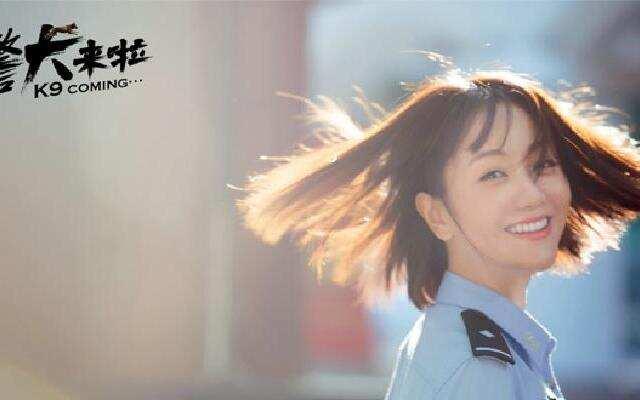 杨蓉上演中二少女追爱记