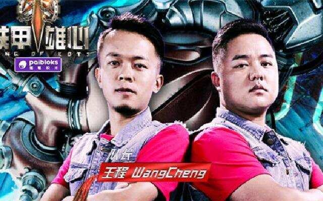 《铁甲雄心》第3期:中美PK火力全开 云南达人对抗美国工程师