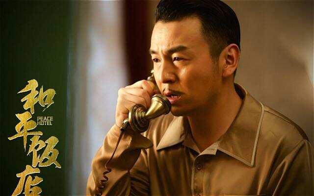 雷佳音教你东北话