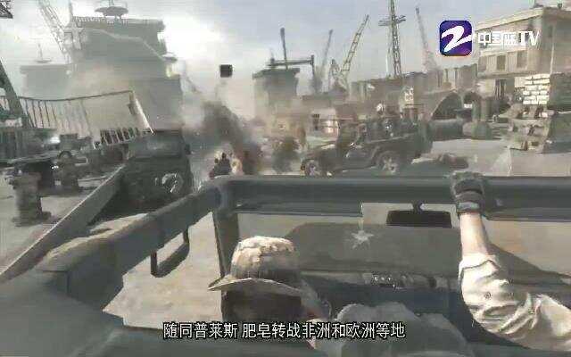 《军武mini》第83期 使命召唤 阿尔法特战队