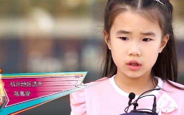 陈禹霏《鲁冰花》