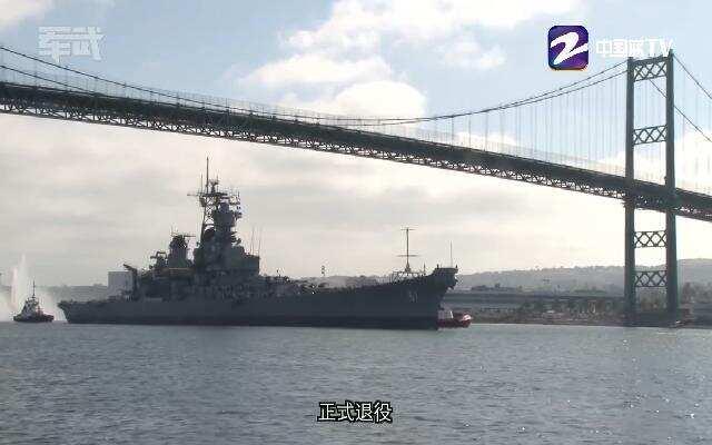 《军武mini》第84期  特朗普竟要启用古董战舰?
