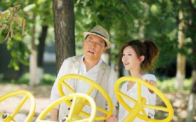 《恋爱先生》程皓父子携罗玥轮番当红娘