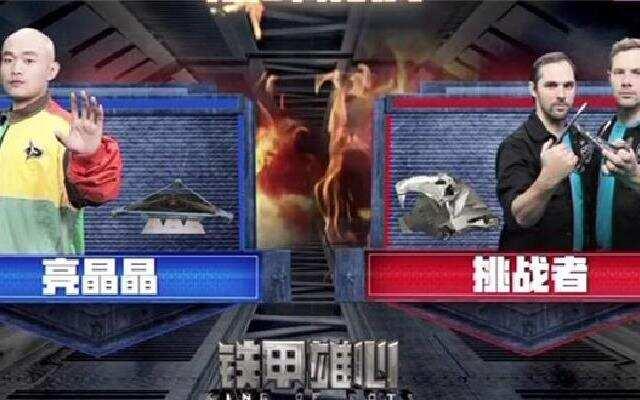 《铁甲雄心》第4期:英国暗影猎手PK中国旋风斩 旋风斩能否虎口脱险