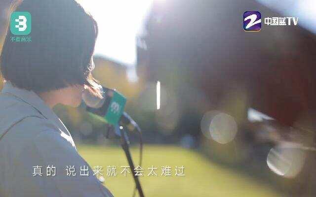 【不要音乐】昆明理工大学李柏惠翻唱张悬《儿歌》