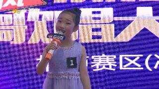 陆凌萱《小小一粒沙》