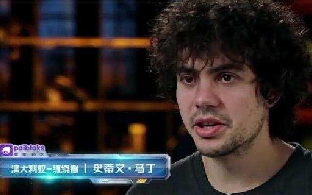 """《铁甲雄心》第7期:中澳之战 """"侠客""""再迎苦战"""