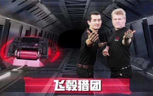 《铁甲雄心》第7期:旋转博士VS极速代码 强强对抗巅峰之战