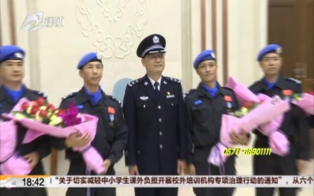 """""""爸爸回来了"""":中国(浙江)第六支赴南苏丹维和警队凯旋"""