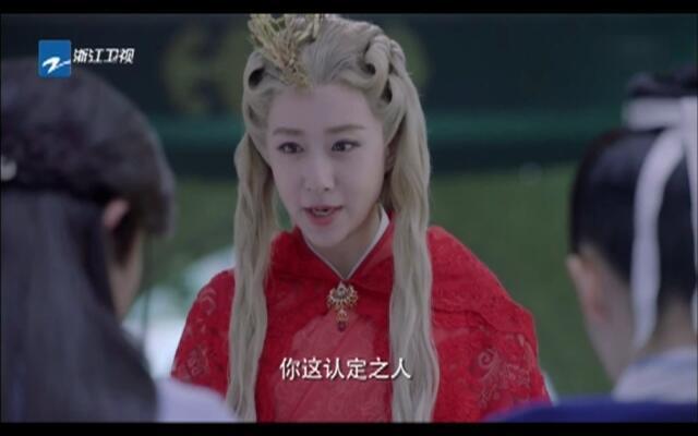 蜀山战纪2踏火行歌 第20集