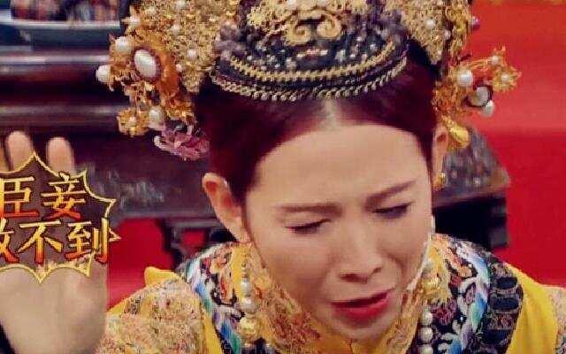 《王牌对王牌3》蔡少芬又演《甄嬛传》 经典台词再现